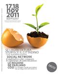 copertina rivista RRN